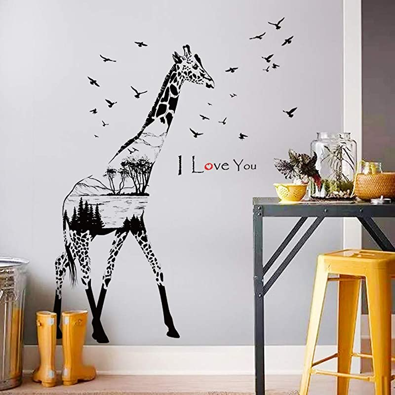 WOCACHI Wall Stickers Decals Silhouette Giraffe Wall Sticker PVC Removable Art Room Haunted Decal Decor Art Mural Wallpaper Peel Stick Removable Room Decoration Nursery Decor