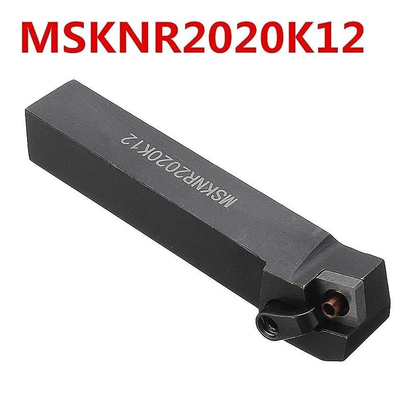 噛むちっちゃいサーフィンMachifit 75度MSKNR1616H12 MSKNR2020K12 MSKNR2525M12旋削工具ホルダーの切削工具 旋盤アクセサリー (サイズ : 20mm)