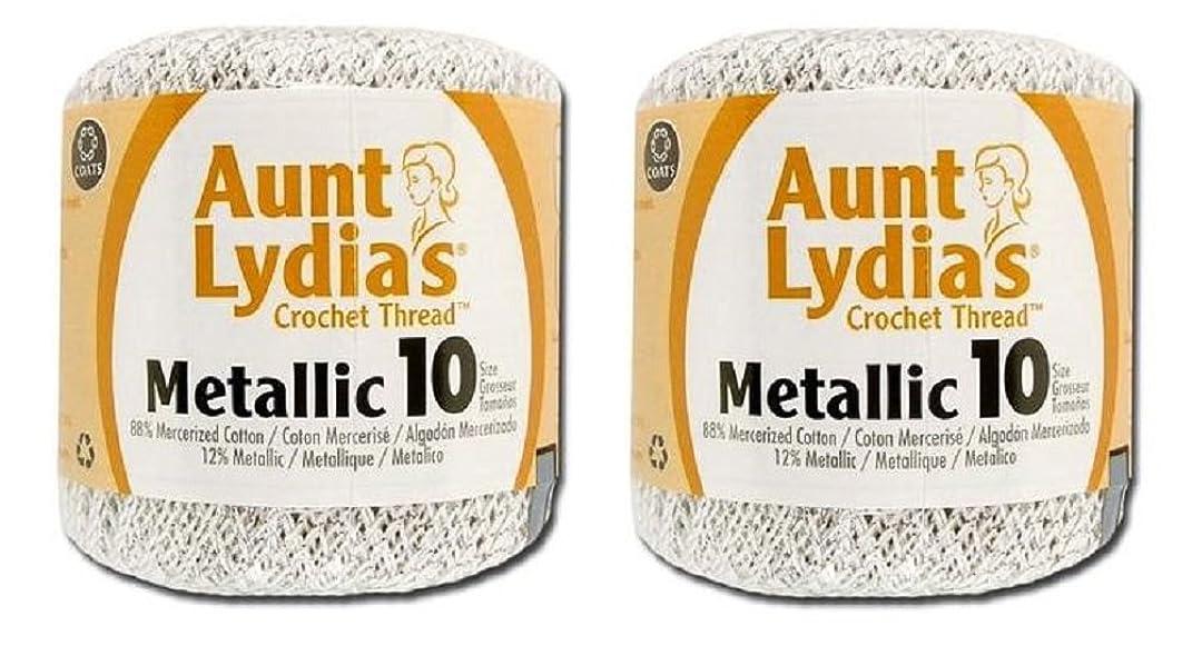 Aunt Lydia's Crochet Cotton Metallic Crochet Thread Size 10 (2 - Pack) (White/Silver)