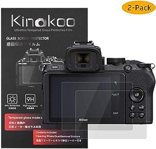 SWIDO Film de Protection d/écran Haute duret/é pour Nikon Coolpix P950