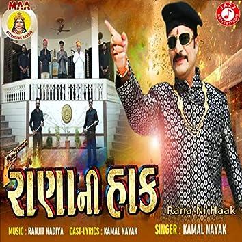 Rana Ni Haak - Single