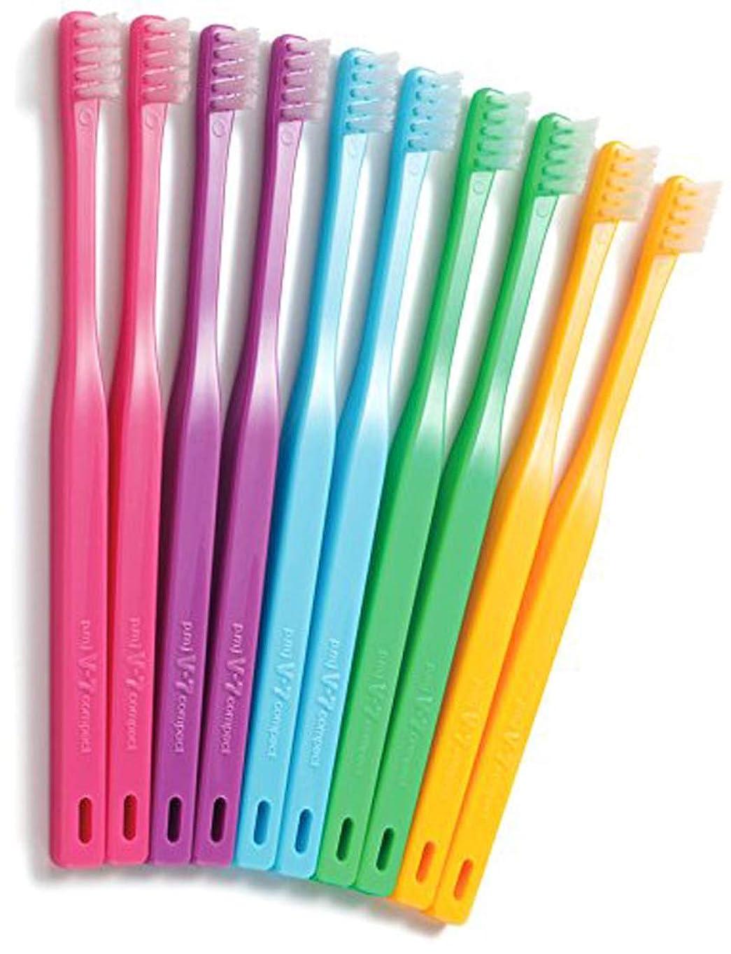 カメ紛争付き添い人つまようじ法歯ブラシ V-7 コンパクトヘッド ビビッドカラー 3本