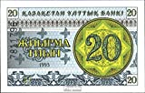 Kasachstan Pick-Nr: 5 bankfrisch 1993 20 Tyin (Banknoten für Sammler) -