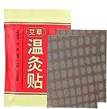 Brrnoo Adesivo per moxibustione, 40 Pezzi cerotto antidolorifico per Mal di Schiena cerotti Termici per alleviare Il Dolore Auto-riscaldante Adesivo in Legno di assenzio Naturale