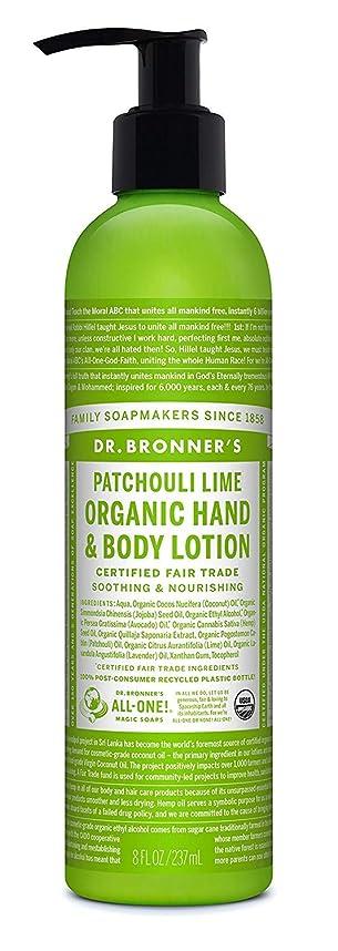 反発する疑問に思うサラダDr. Bronner's Organic Patchouli Lime Lotion 235 ml (並行輸入品)