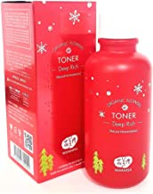 Whamisa Organic Flowers Deep Rich Essence Toner 120ml / 4.06 fl.oz. | Christmas Holiday Edition - Flash Sale | Natural fermented | EWG Verified | BDIH Certified | Natural Ingredients & 97.4% Organic