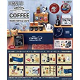 リーメント ピーナッツ SNOOPY COFFEE ROASTERY & CAFÉ BOX商品
