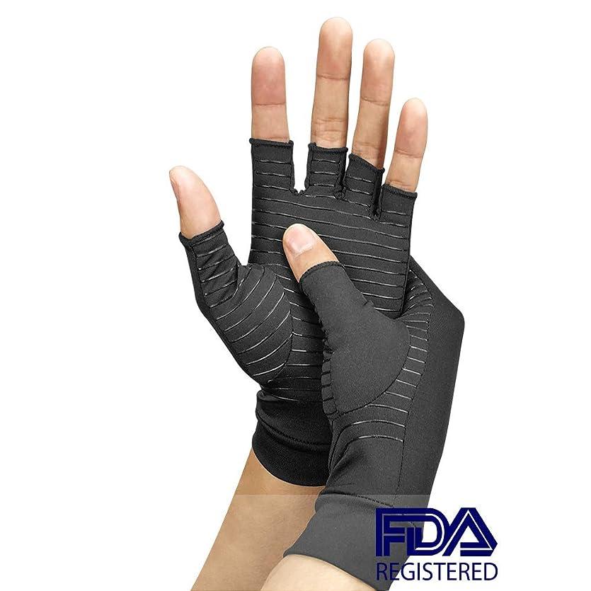麦芽なかなか血統関節炎圧縮手袋は、リウマチ、RSI、手根管のコンピューター入力と日常作業、手と関節のサポートから痛みを和らげます