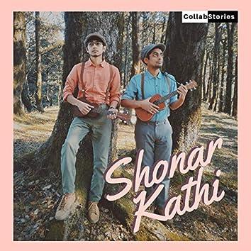 Shonar Kathi