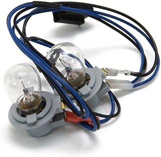 Craftsman Husqvarna 400252 Lawn Tractor Headlight Wire Harness Genuine Original Equipment Manufacturer (OEM) Part