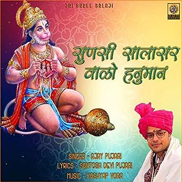 Sunsi Salasar Walo Hanuman - Single