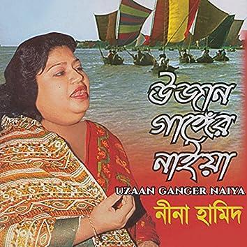 Uzaan Ganger Naiya