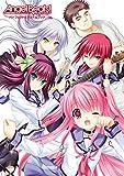 Angel Beats! -1st beat- パーフェクトビジュアルブック Angel Beats! -1st beat- Perfect Visual Book