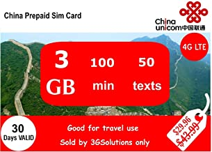 China Sim Card 30days 3GB Data <4g LTE> + 100 Local mins + 50 Local Texts/Free Incoming Call & Text/Free English Customer Support via WhatApps When in China