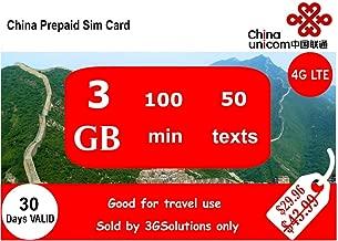 china prepaid card
