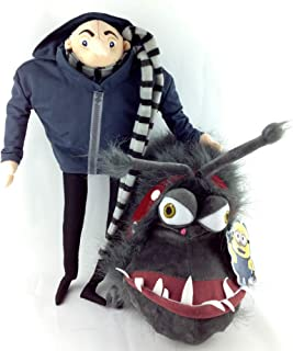 Despicable Me Character Kyle Gru Plush Toy Stuffed Animal Figure (Pack of 2)