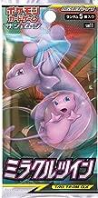 Best twins pokemon card Reviews