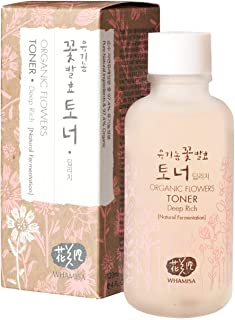 Whamisa Organic Flowers Skin Toner - Deep Rich Essence Toner 120ml - Natural fermented | EWG Verified | BDIH Certified | Pure Natural Ingredients & 97.4% Organic | Best Korean Skin Care