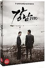 GANGNAM BLUES aka GANGNAM 1970 / Starring Lee Min Ho, Kim Rae Won / 2DVD / Region 3 / English Subtitled ***
