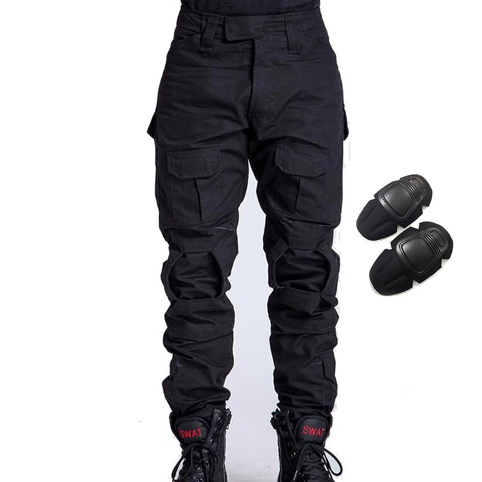失礼友情完了ATAIRSOFT G3 タイプ コンバットパンツ スポーツ アウトドア サバゲー装備 迷彩服 ミリタリー 膝パッド付き メンズ 戦闘ズボン ロングパンツ BK XLサイズ
