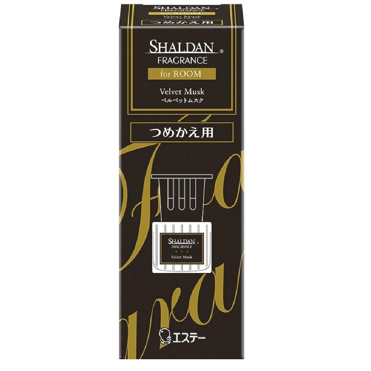 宣言温帯匿名シャルダン SHALDAN フレグランス for ROOM 芳香剤 部屋用 部屋 つめかえ ベルベットムスク 65ml