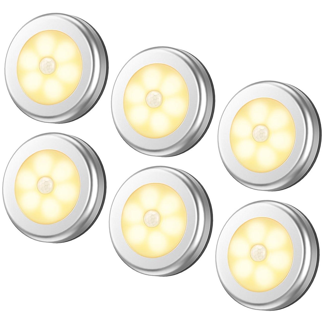 写真を描くする必要がある告発者AMIR LED 人感 センサーライト キッチンライト 電池式 省エネ 自動点灯 消灯 磁石&粘着テープ付き ワイヤレス 小型 階段/廊下/玄関/トイレ 室内照明用 足元ライト 電球色 6個セット