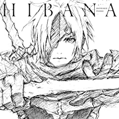 感覚ピエロ「HIBANA - Tales of ARISE opening ver. -」のCDジャケット