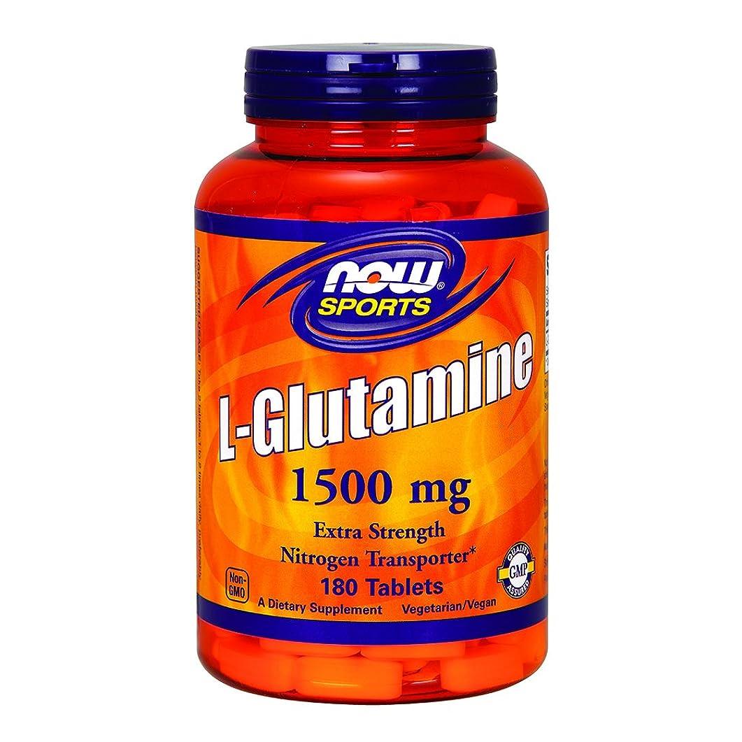 沼地イヤホン上昇[海外直送品] ナウフーズ  - Lグルタミン 1500 mg。180錠剤