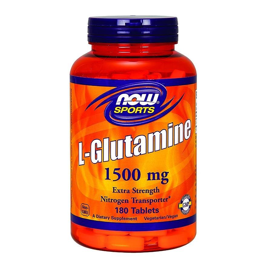 ガチョウ簿記係フィットネス[海外直送品] ナウフーズ  - Lグルタミン 1500 mg。180錠剤