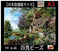 A3 山小屋とボートのある池のダイヤモンドアートを便利バックでお届け!/日本製額縁ぴったりサイズ/全面貼り付け/四角型(Square)/ビーズアート 手芸キット4-44