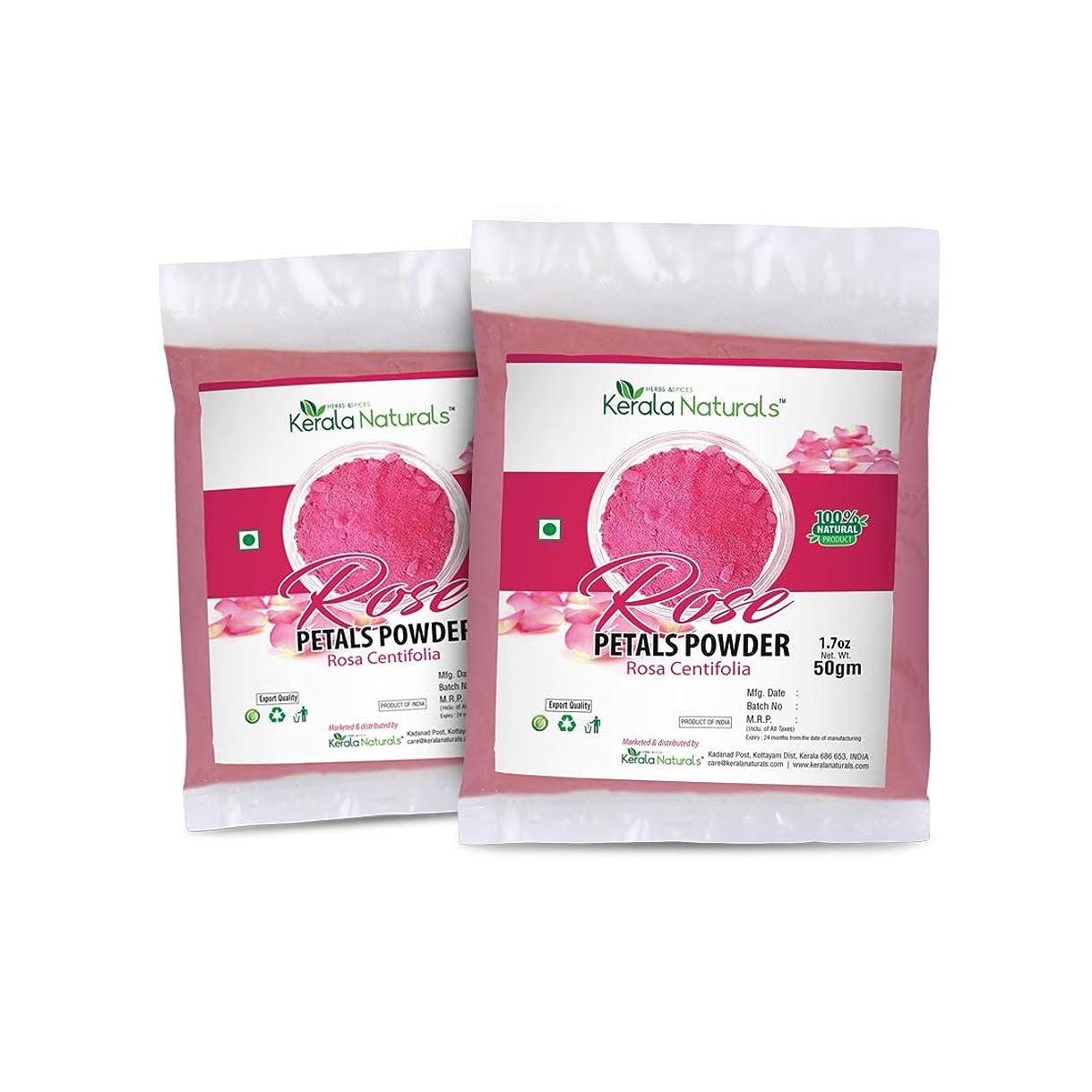 誘惑はちみつパースブラックボロウRose Petals Powder (Rosa Centifolia) for Anti Ageing- 100gm (50gm x 2 Packs) - Rejuvenating and Moisturising Face pack - Skin Brightening and even tone - アンチエイジング用のバラの花びらパウダー(Rosa Centifolia)-100gm-若返りと保湿のフェイスパック-肌の輝きと均一なトーン