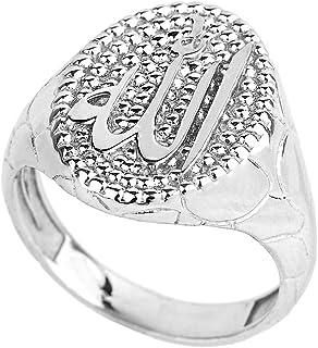 خاتم لفظ الجلالة الإسلامي البيضاوي من الفضة الاسترليني 925 من شركة الشرق الأوسط مجوهرات الرجال