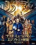 ナイト ミュージアム/エジプト王の秘密 2枚組ブルーレイ&DVD(初回生産限定) [Blu-ray] image