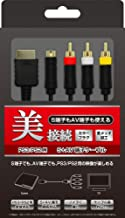 Ps3/ps2/ps S+av Terminal Cable