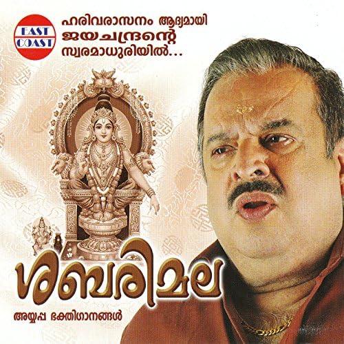 S. P. Balasubrahmanyam & Jayachandran