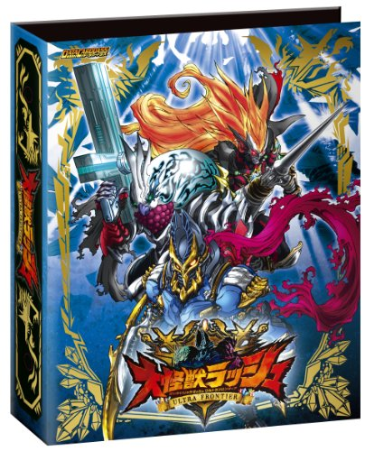 Monster Rush Official 4 pocket binder-Go to REDKING Hunting- (japan import)