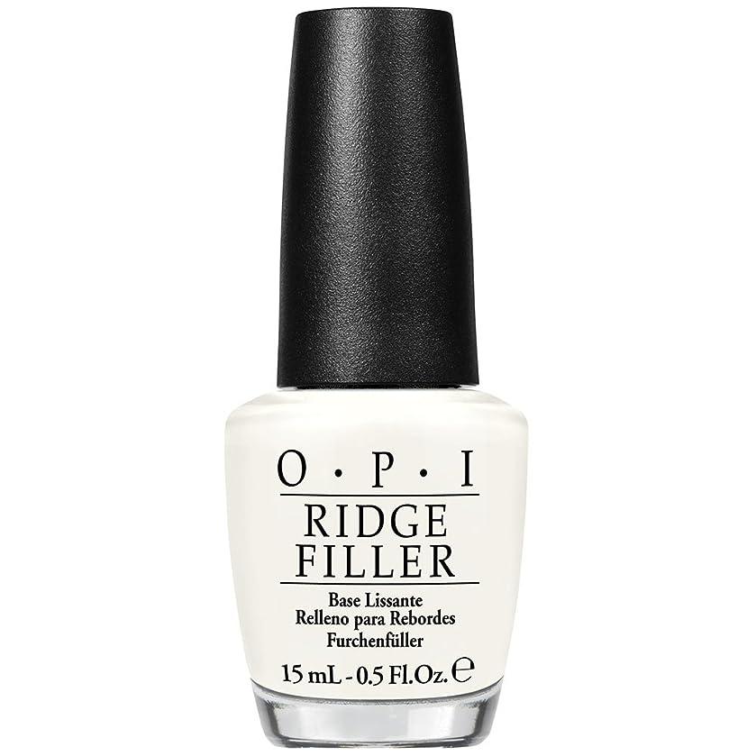 マーティンルーサーキングジュニア悪意のある鏡OPI(オーピーアイ) リッジフィラー