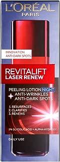 L'Oreal Paris Revitalift Laser Renew Night Peeling Lotion 125ml