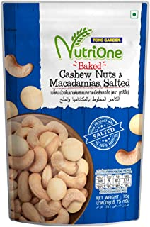 Tong Garden Nutrione Salted Cashew Nuts Mixed Macadamias, 75g
