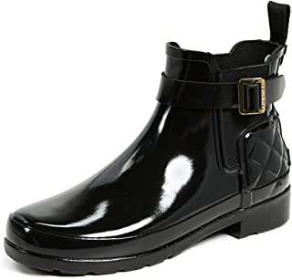 Hunters Boots Women's Refined Quilted Chelsea Booties
