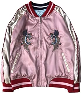 Tiger Embroidery Baseball Jackets Women Vintage Satin Double-Sided Bomber Jacket,Pink,XS