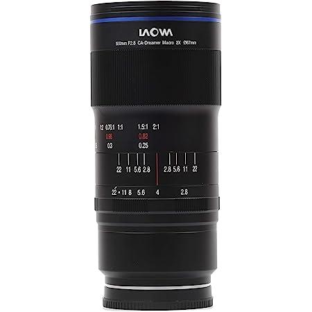 Laowa 100mm f/2.8 2:1 Ultra Macro APO Lens for Sony FE