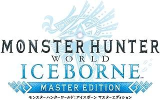 モンスターハンターワールド:アイスボーン マスターエディション コレクターズパッケージ 【Amazon.co.jp限定】オリジナルアクリルキーホルダー - PS4