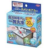 アイメディア 食洗機庫内の一発洗浄 大容量タイプ 20錠入 076440