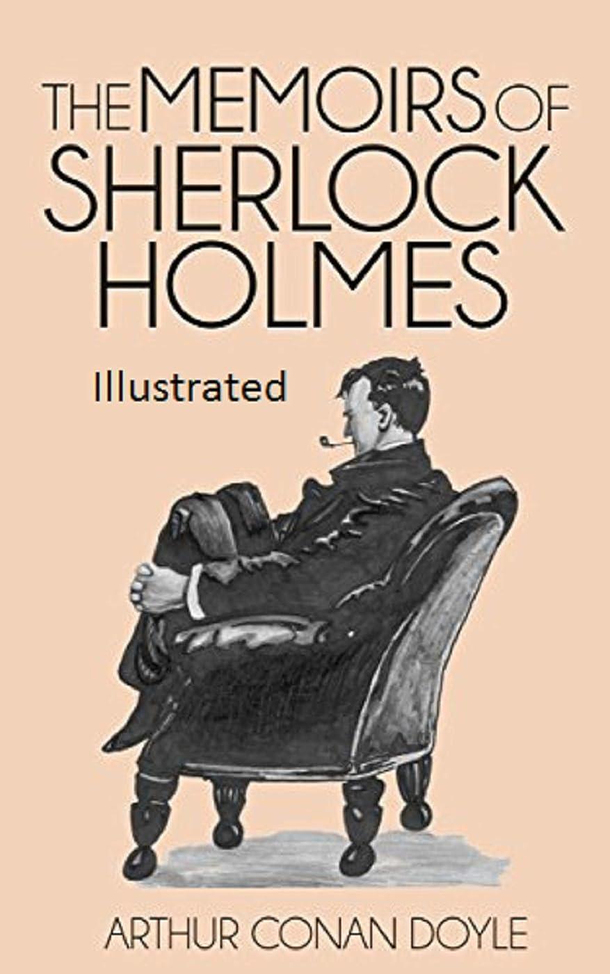 玉無傷修正するThe Memoirs of Sherlock Holmes Illustrated (English Edition)