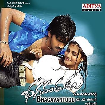 Bhagavantudu (Original Motion Picture Soundtrack)