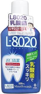 紀陽除虫菊 マウスウォッシュ クチュッペL-8020 爽快ミント 500ml (5個)
