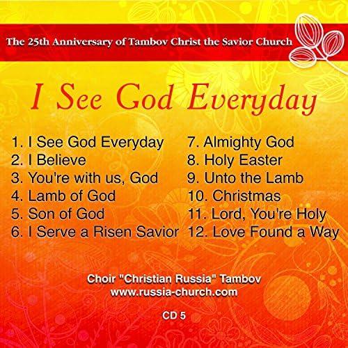 """Choir """"Christian Russia"""""""
