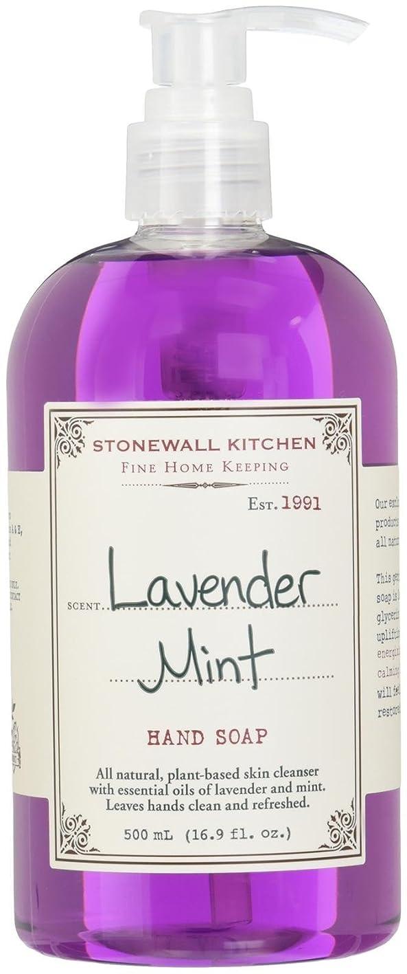 巨大レイアウトシールStonewall Kitchen ラベンダーミントハンドソープ、16.9オンスボトル