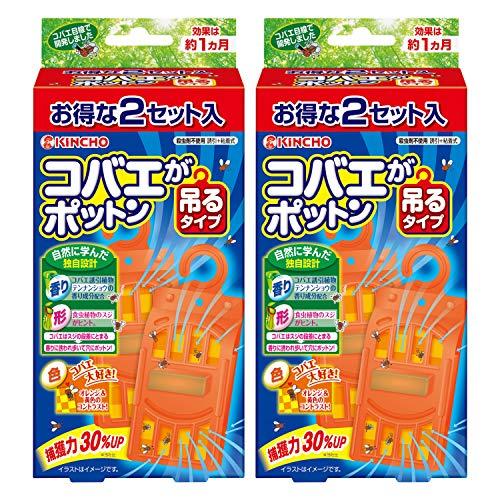 【まとめ買い】KINCHO コバエがポットン 吊るタイプ コバエ取り 2個入 殺虫成分不使用 ×2個